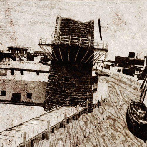 Windmill mid transition